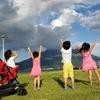 育休最大にして最難関な大家族旅行 ㏌ 鹿児島 第一弾