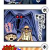 【絵日記】2016年10月23日〜10月29日