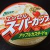 スーパーカップ新作『アップルカスタード味』を食べてみた