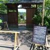 高崎観音山で絶景を眺めながらお洒落なカフェタイムを楽しむ。一路堂カフェ