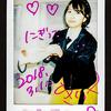 ユイガドクソン 桜花爛漫 チェリガ「第8回上野アイドルMUSICフェスティバル」