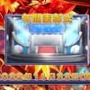 【16球団ペナント】2022年シーズン年間表彰式【4年目Part8/11】