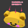 【Blender】重なった箇所を削除する(ブーリアン)