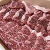 【 ふるさと納税しました 】 『兵庫県洲本市』でいただいたお肉が最高に美味かった(到着後値上げも...(>_<))