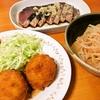 冬越しキャベツのコロッケ(スーパーの惣菜)