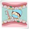 歯医者さんでホワイトニングは保険適応になる?