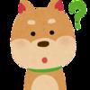 飼い犬の虐待動画が酷すぎた!!