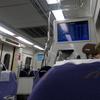 MRT桃園空港線に乗る♪