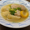 柚子を煮て食べよう&鱈のアルミホイル蒸し、春菊の胡麻和え