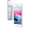 【予告編】この時期だから言えるIphone8+1万円相当品を無料で手に入れたストーリー