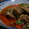 【インド料理レシピ】マトン・ローガンジョシュ Pandit Style