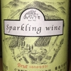 Matsubara Farm Sparkling Wine 2017
