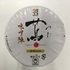 【今週のカップ麺142】Japanese Soba Noodles 蔦 味噌の陣(東洋水産)