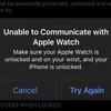 Apple、マスク着用時にApple WatchでiPhone13のロックを解除できない問題を認識 ソフトウェア・アップデートで修正へ