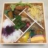 Kiosk えきマチ1丁目鹿児島店 (キヨスク)