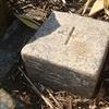 [三角点]★幌火内山(三等三角点、点名:幌火内)標石