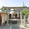 【名古屋】山田天満宮の境内にある「金神社」で銭洗いして金運UP!を願う