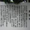 街道ウォークのお宝  川崎→神奈川①
