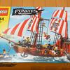 パイレーツの新作「70413:海賊船」が来た!