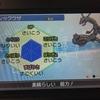 レックウザの乱数について【ポケモンUSM】