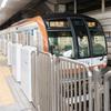 新木場駅乗り換え方法。ディズニーやビッグサイト、お台場へ。メトロ有楽町線からJR京葉線とりんかい線へ。