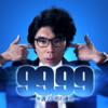 松本潤主演ドラマ「99.9刑事専門弁護士seasonⅡ」4話小ネタまとめ