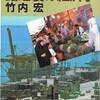 路地裏の経済学、古き良き昭和の路地裏の匂いがする
