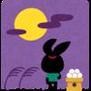 【中秋の名月】お月見の意味と団子である理由