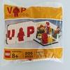 レゴ:LEGO 40178 Iconic VIP Set ポイント貯めて無料でゲット!