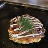 【沼津】道頓堀のお好み焼き、もんじゃ焼きの食べ放題ランチ