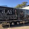 """17.09.30 GLAY ARENA TOUR 2017""""SUMMERDELICS""""@大阪城ホール"""