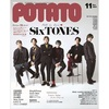 POTATO(ポテト) 2021年11月号の表紙はSixTONES!