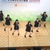 3/21 東予東部圏域振興イベント開幕一ヶ月前『もうすぐ開幕!えひめさんさん物語PRイベント』@エミフルMASAKI