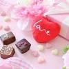 バレンタインデーって何の日?【歴史や日本以外の国の習慣を調べてみた】