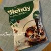 *夏はポーションタイプのアイスコーヒーが手軽でおいしい(*´з`)*