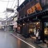 田島屋旅館(草津温泉)&スキー@2014/03/01-03(2)
