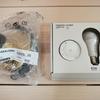シンプルな見た目の電球リモコン照明 間接照明や撮影の照明に