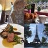 パリ/サンセバスチャン旅行記3  まずはエッフェル塔にご挨拶!