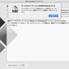 MacBook Proで外付けSSDからWindows 10を起動する