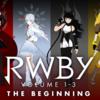 海外アニメの可能性 - RWBY Volume 1-3: The Beginning 感想(?)