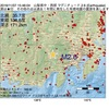 2016年11月07日 15時46分 山梨県中・西部でM2.6の地震
