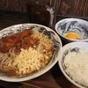 山形市 中華蕎麦ひろた 極中華蕎麦をご紹介!🍜
