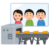 三宅知宏(2015.11)日本語の「補助動詞」と「文法化」・「構文」