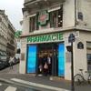 パリ「シティファルマ」Citypharma2018最新完全ガイド