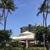 Hawaii 2017 思い出 (その9) ホノルルコーヒー