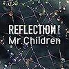 Mr.Children がハイレゾでUSBメモリーに収録されている