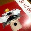 我が家の正月料理にはサバの天ぷらとゴボウ天が欠かせません