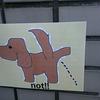 大分からの犬糞看板