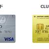 JALカードを切り替えました。今後オットはJGC、わたくしはSFCをそれぞれ目指そうか思案中
