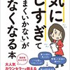 4/27 Kindle今日の日替りセール